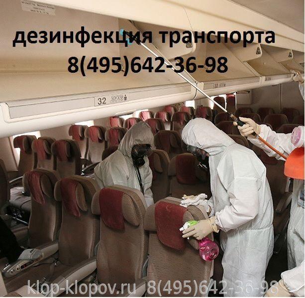 служба знакомств москва подписывается договор